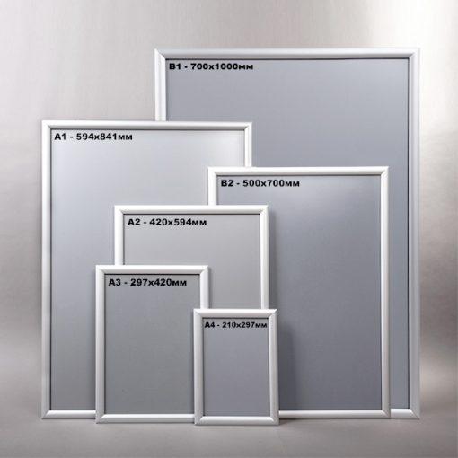 snap-frame-all-sizes