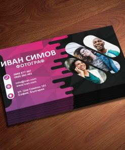 business-cards-photograph