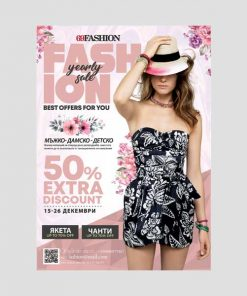 Flyer-Fashion-a4